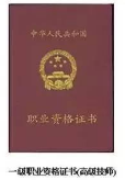 优德88官方中文版-w88下载-优德88官网版安卓版